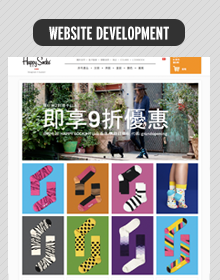 Happy Socks Website Development