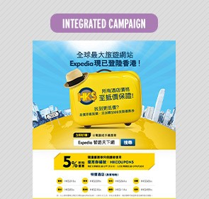 Expedia Hong Kong Launch Campaign