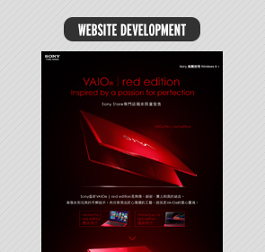 Sony Vaio® | red edition minisite