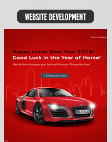 Audi 2014 Chinese New Year e-Card Minisite