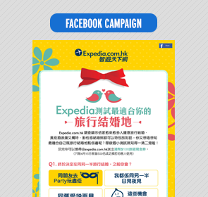 Expedia Wedding Destination Quiz Facebook App