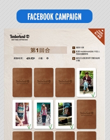 Timberland Match the MarkMakers Campaign