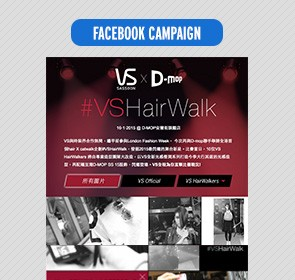Vidal Sassoon VS Hair Walk Facebook campaign