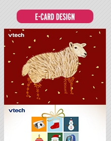 Vtech 2014 X'mas and 2015 CNY e-card