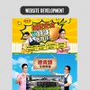 DQY official Responsive website Revamp
