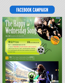 HKJC – The Happy Wednesday Song Facebook App
