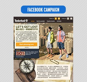 Timberland Let's Get Lost Facebook campaign